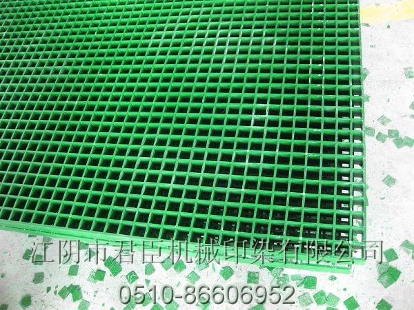 君臣玻璃钢格栅 花纹盖板