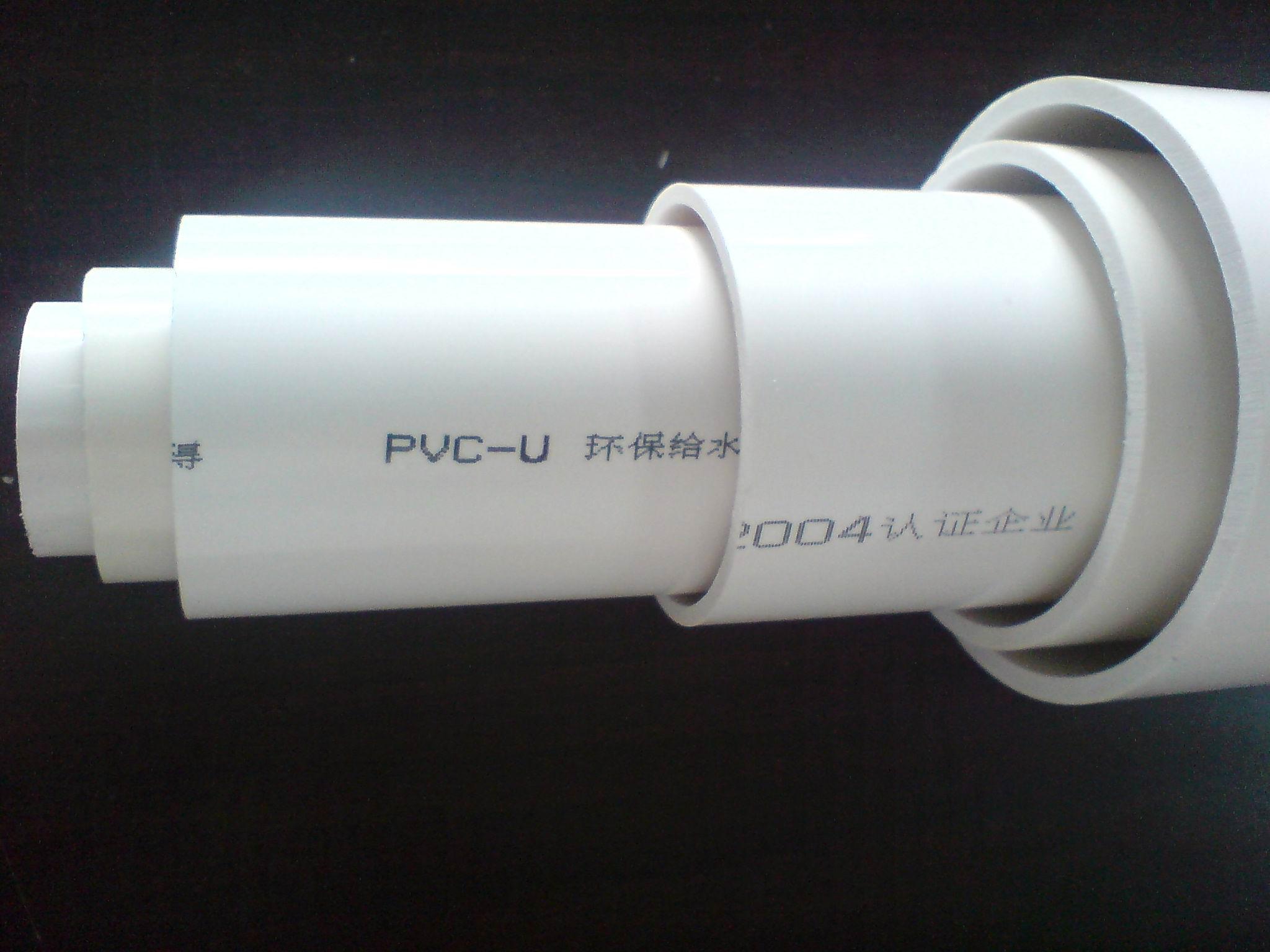 PVC-U排水管,排水管,管材,PP-R-详细说明:-PVC U排水管,