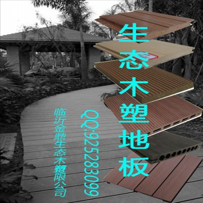 复合材料地板系列