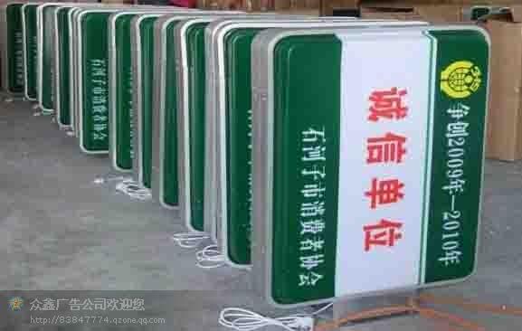 R30CM,R40CM,R50CM,R60CM,R70CM,R80CM,R100CM,R120,R140CM。方形40CM*60CM,50CM*70CM,60CM*90CM,50CM*50CM,60CM*60CM,80CM*80CM,等不同规格的灯箱。产品描述:1)材质:乳白亚克力板+优质铝合金+灯管2)固定架:方形/T形脚,吊环/抱环3)亚克力板厚度:1.8MM/2.0MM/2.5MM/3.0M.