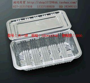 中国 一次性餐具/一次性餐具食品包装盒寿司盒水果草莓包装盒
