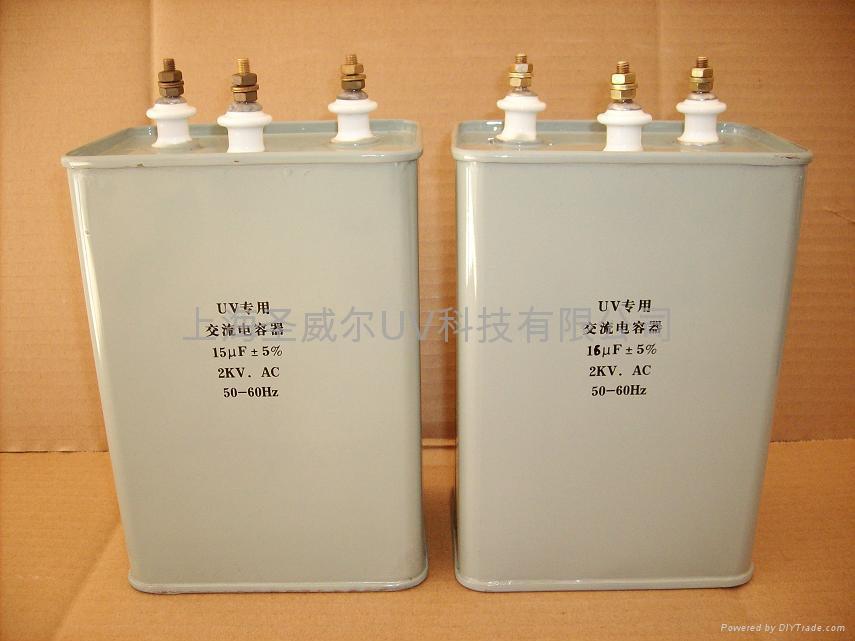 uv灯电容器(uv电容)