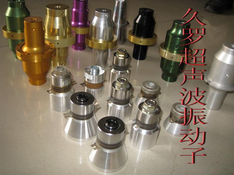 超音波焊接机 - [塑料机械