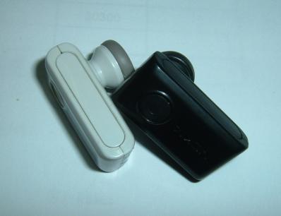 蓝牙耳机外壳-东莞艺林模具塑胶制品厂提供蓝牙耳机