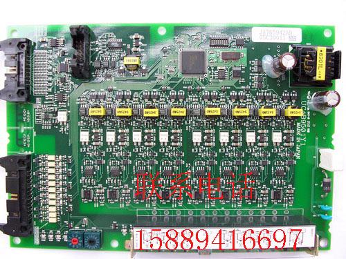 海天注塑机电子板 电路板