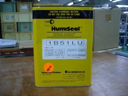 1B51NS 防潮绝缘胶 上海吉泰贸易办事处提供HUMISEAL1B51NS