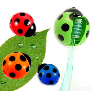 七星瓢虫自动牙刷架,创意家居