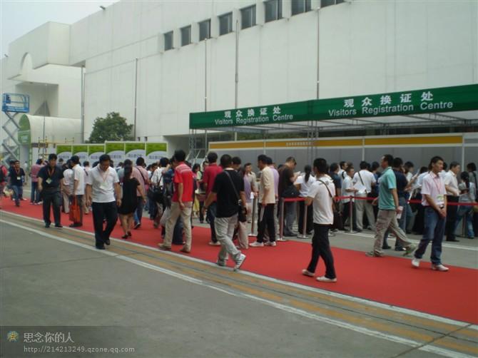 联系地址:北京市朝阳区远洋国际中心c座1301室 联系电话:010