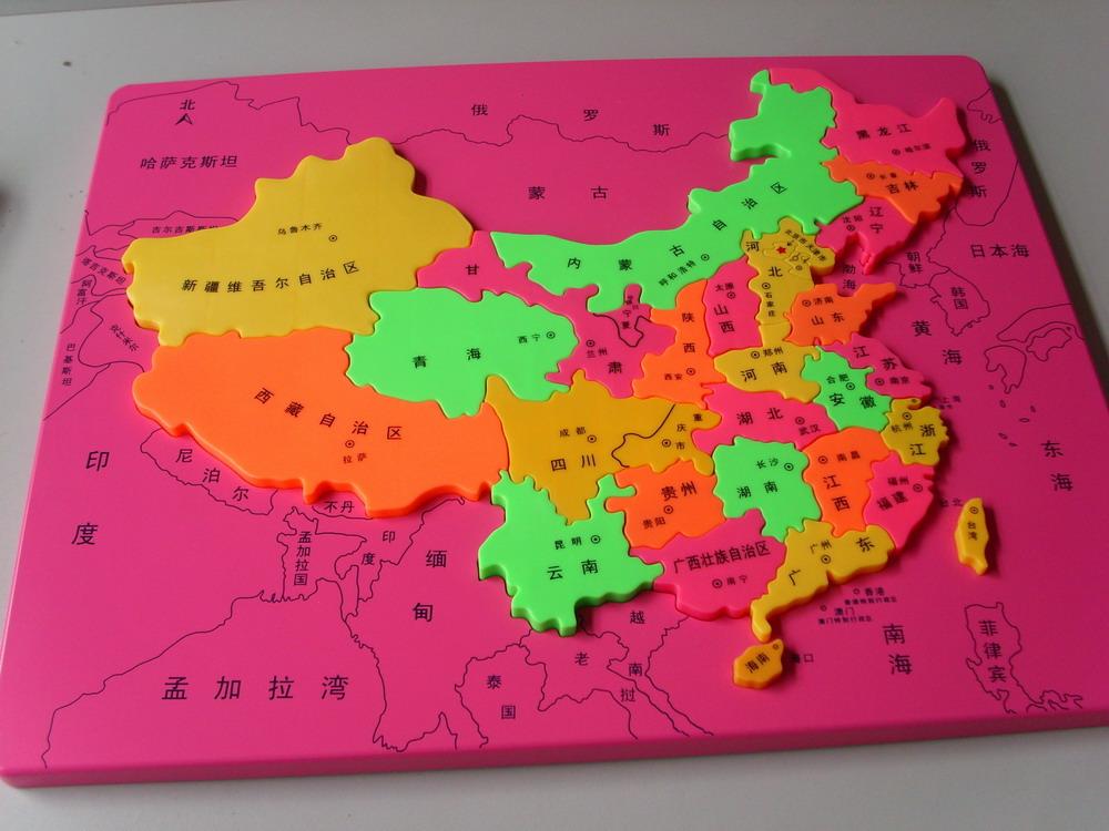 昆明市区地图 - 中国城市地图大全网   2015年超级充电桩