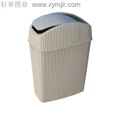 翻盖垃圾桶模具 - [家用塑料制品