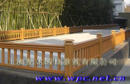 塑木栏杆塑木护栏