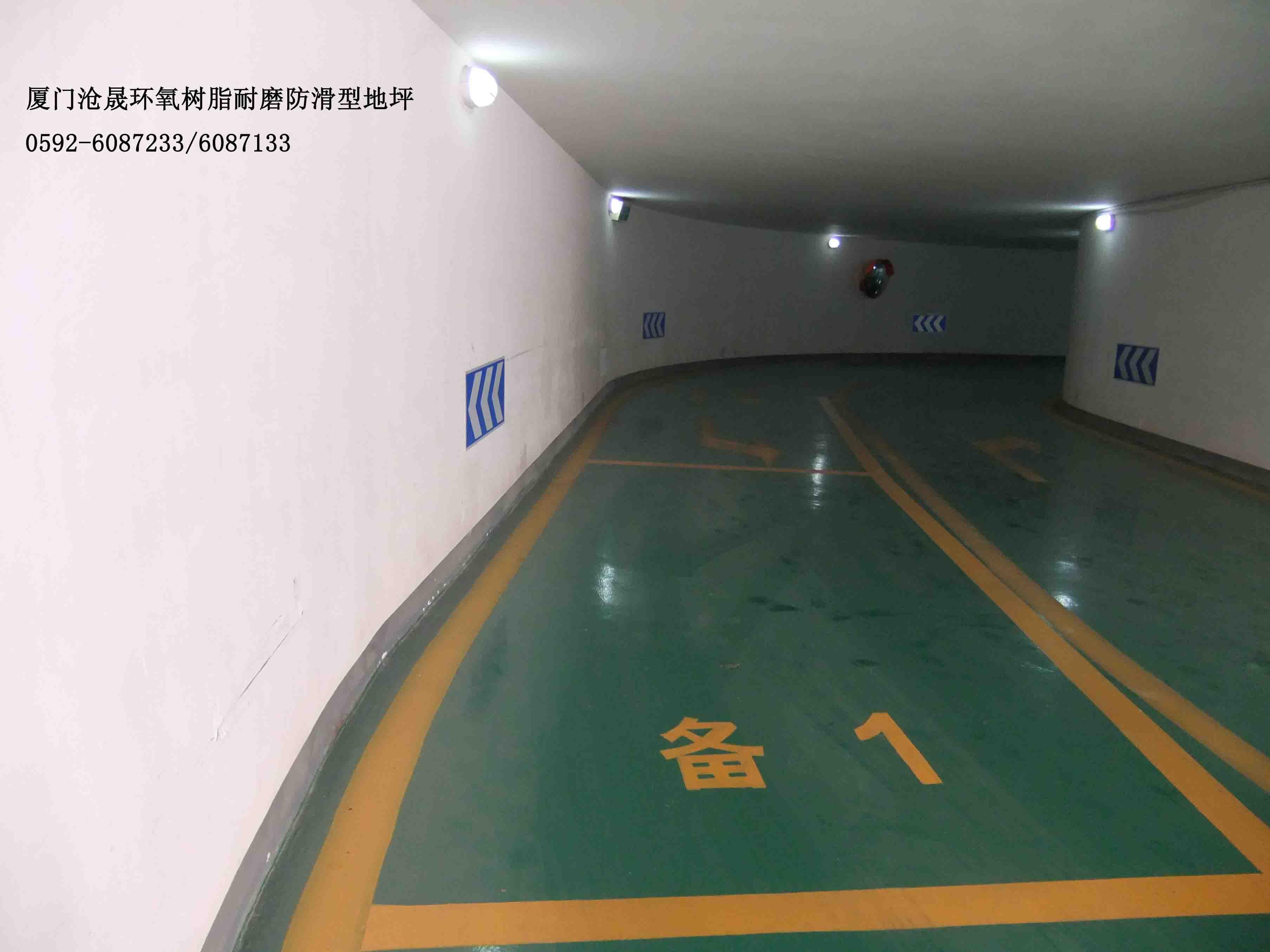 地坪漆 环氧树脂第地板 地板漆