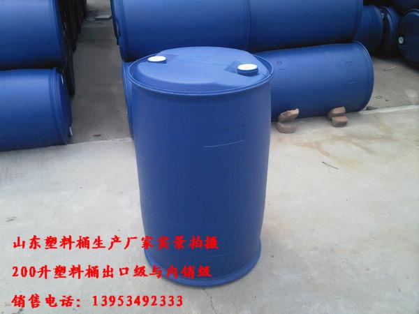 山东塑料桶生产供应200升塑料桶