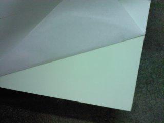 供应进口PVC双色板
