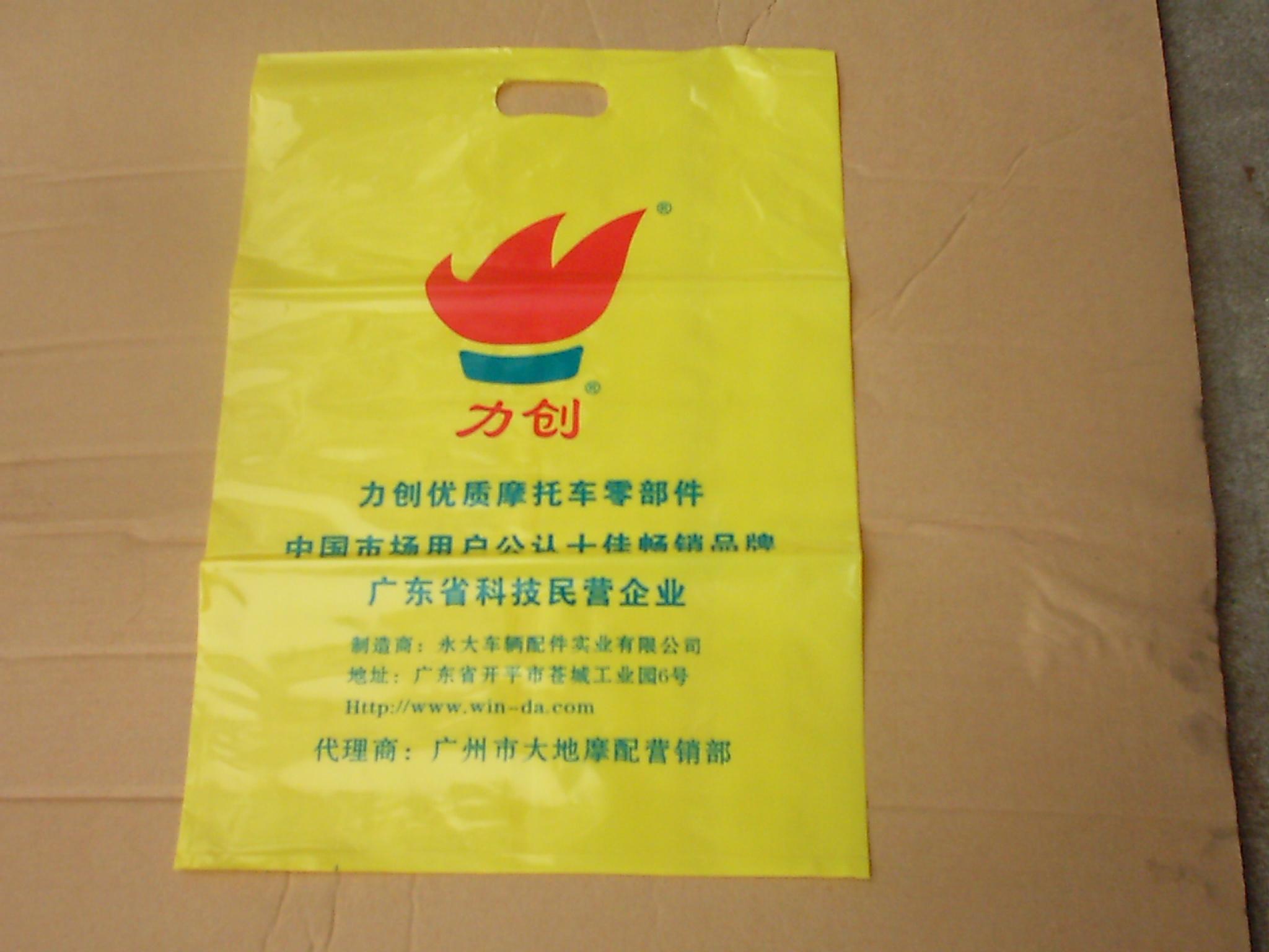 胶袋手工制作国旗