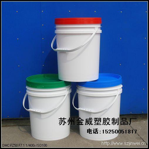 供应上海20升美式塑料桶