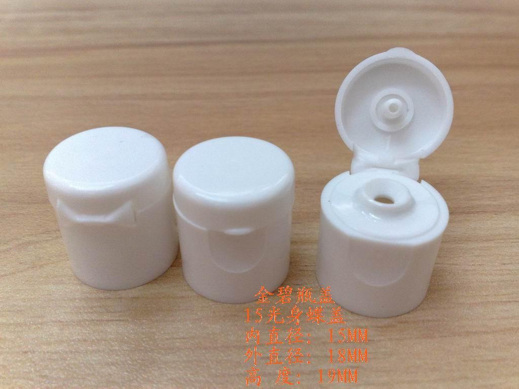 促销让利规格齐全的各种塑料蝴蝶瓶盖