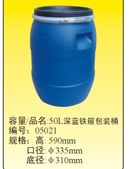 本处经营的塑料 桶规格齐