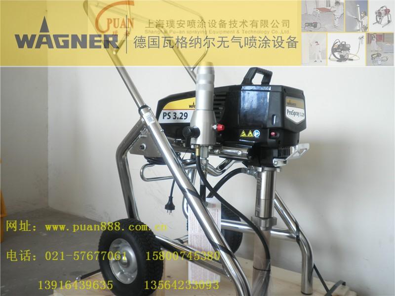 上海璞安喷涂设备技术有限公司位于上海市松江区,本公司是一家集涂装设备销售、技术咨询、喷涂设备安装、喷涂设备维修为一体的专业性企业,是德国瓦格纳尔专业授权代理商。公司为您提供世界最先进的涂装设备。产品包括:建筑工程施工设备、工业重防腐施工设备、道路划线设备及多种涂装设备配件等。工程喷涂设备有多种品牌供您选择,公司力求为用户提供高品质的产品和服务。该公司有专业的销售人员,帮助客户选择适合的机器,提供性.