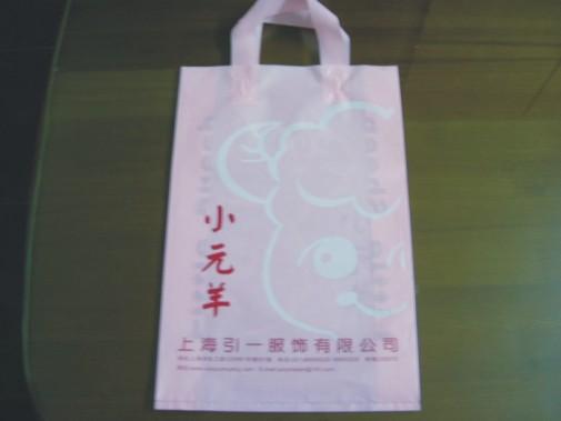 环保pe手提服装袋 - [塑料袋,塑料袋] - 全球塑胶网
