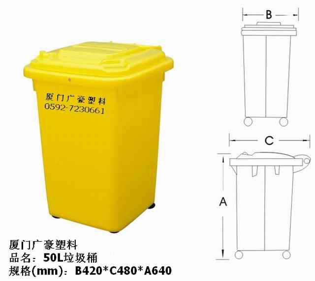 生产的塑料垃圾桶采用进口pe料生产