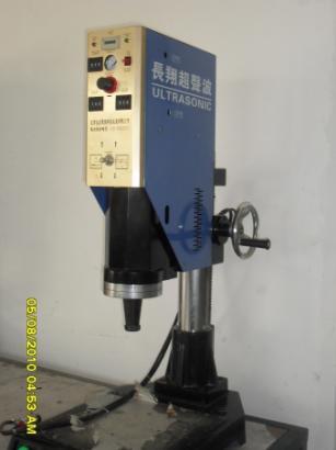 机油桶盖焊接机,超声波塑料焊接机