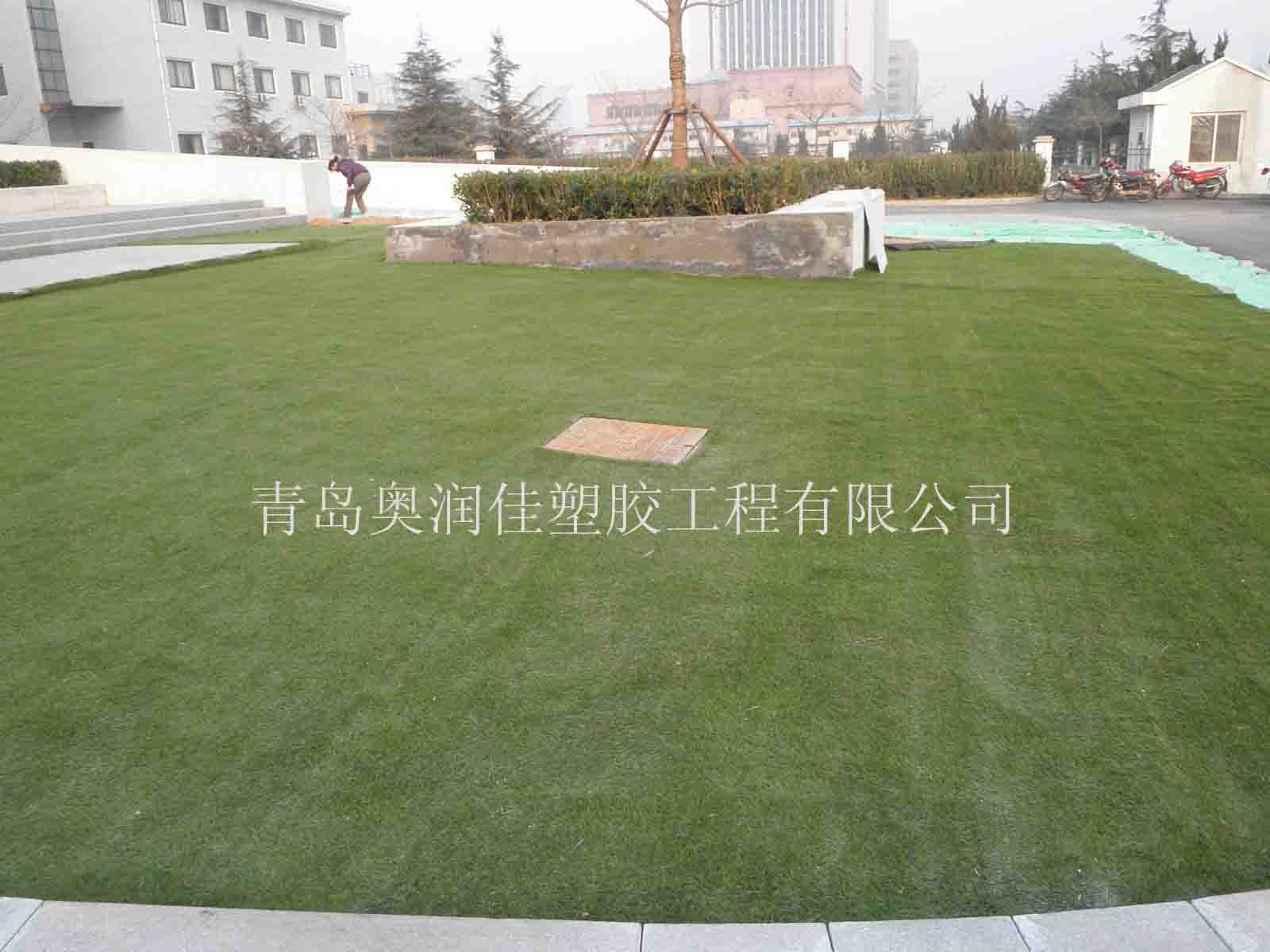 青岛奥润佳塑胶工程有限公司(申经理13306393552)主要产品有运动草坪和休闲草坪,国产主要是采用台湾合资的草纤维、进口的全部采用享誉世界,品质优异的荷兰草纤维,充分保证产品品质的优异和稳定。奥润佳人造草在抗紫外线、抗老化、耐磨损、安全环保、运动特性等主要指标方面都优于同类产品。 公司先后通过了ISO9001质量管理体系和ISO14001国际环保体系认证。公司生产的优质人造草坪,被广泛应用于建设各类学校和体育场馆的田径场、足球场、网球场、篮球场及其它多种频繁使用的运动场地,创造安全、舒适、环保的运动场