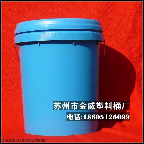 15升塑料桶 - [包装容器