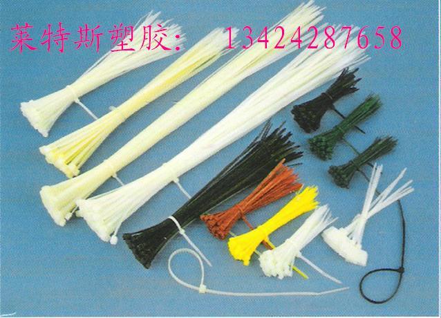 充电器扎线,电动机线