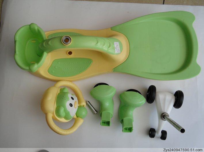 儿童玩具扭扭车模具,玩具车模具