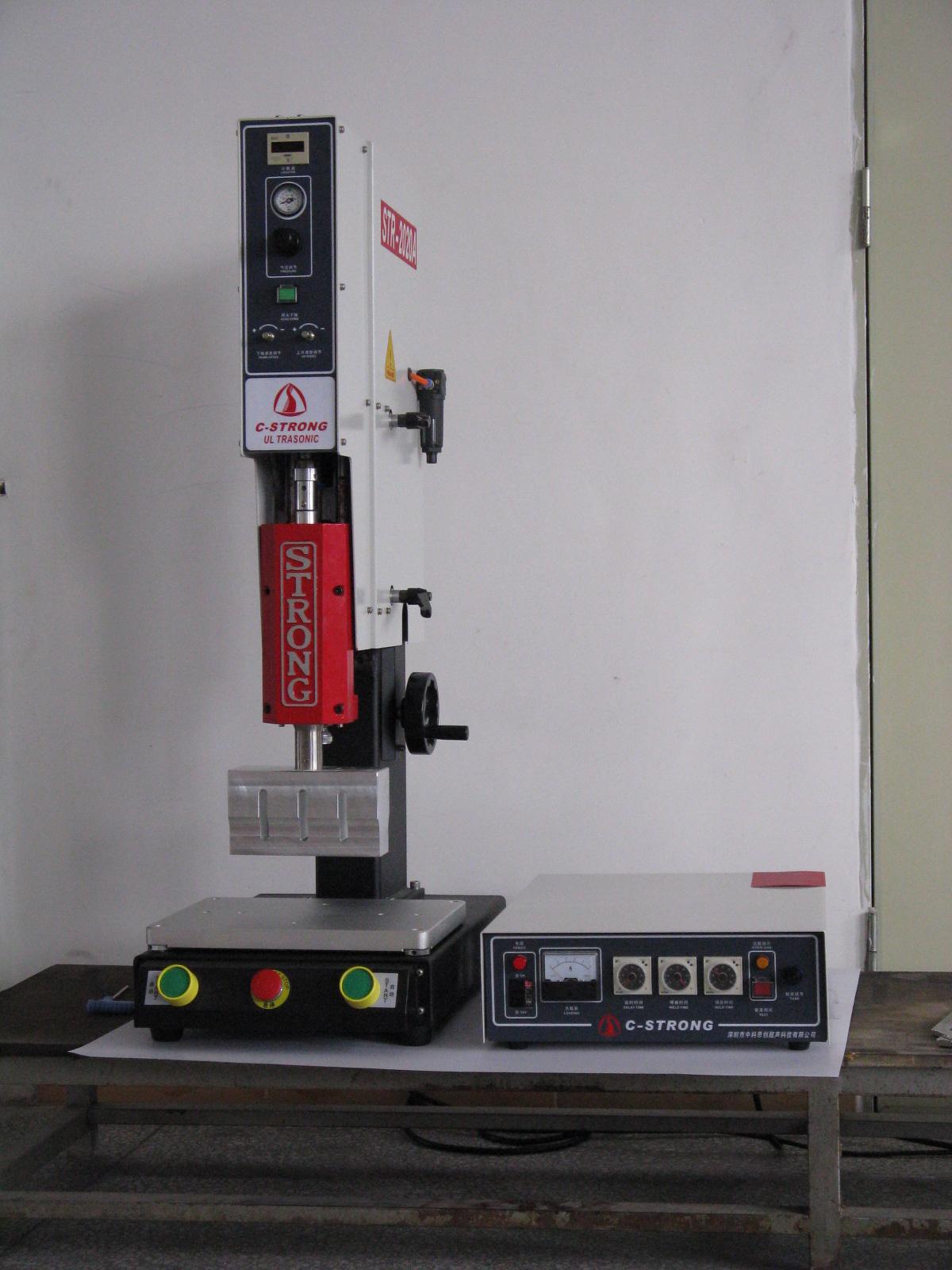 超声波塑料焊接机 - [辅助设备