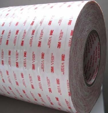供应3M4941/4608泡棉胶带