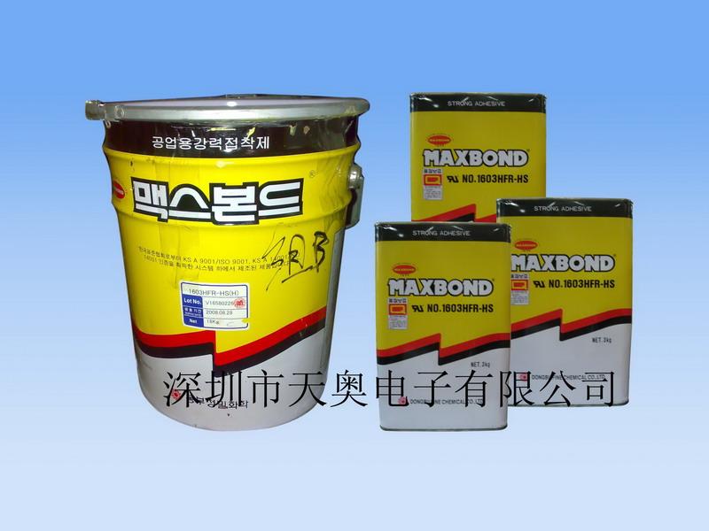 MAXBOND黄胶1603HFR-HS MAXBOND 1603HFR-HS 进一步提高了产品的电性能和热阻,它是一种由氯丁二烯组成的符合UL 94V-0标准及环保SGS要求的高阻燃级别胶水,它在常温下就能进行粘接,只要施加小小的压制他就会表现出很强的粘接力。 一、 包装规格:3kg/ 18kg /桶 二、特性: 1、已通过SGS、UL认证,符合UL 94V-0标准。 2、具有较高的触变性,很难在没有压制的情况下工作,不过只需很小的压力就足够了,因 这样具有填充和密封的效果。 3、它对比普通的氯丁二烯而言