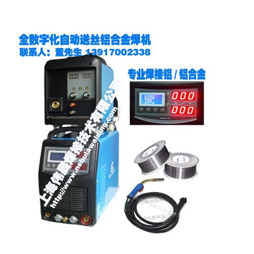 大大避免传统焊机采用的模拟电路元器件的参数误差