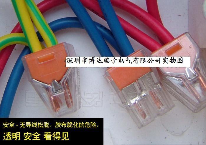 装修电路布线图 wago