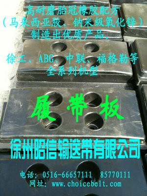天津鼎盛摊铺机操作台电路图