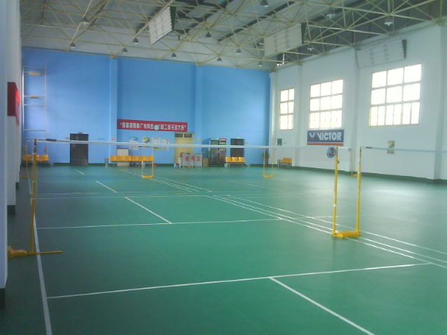 羽毛球场塑胶地板 - [塑胶地板