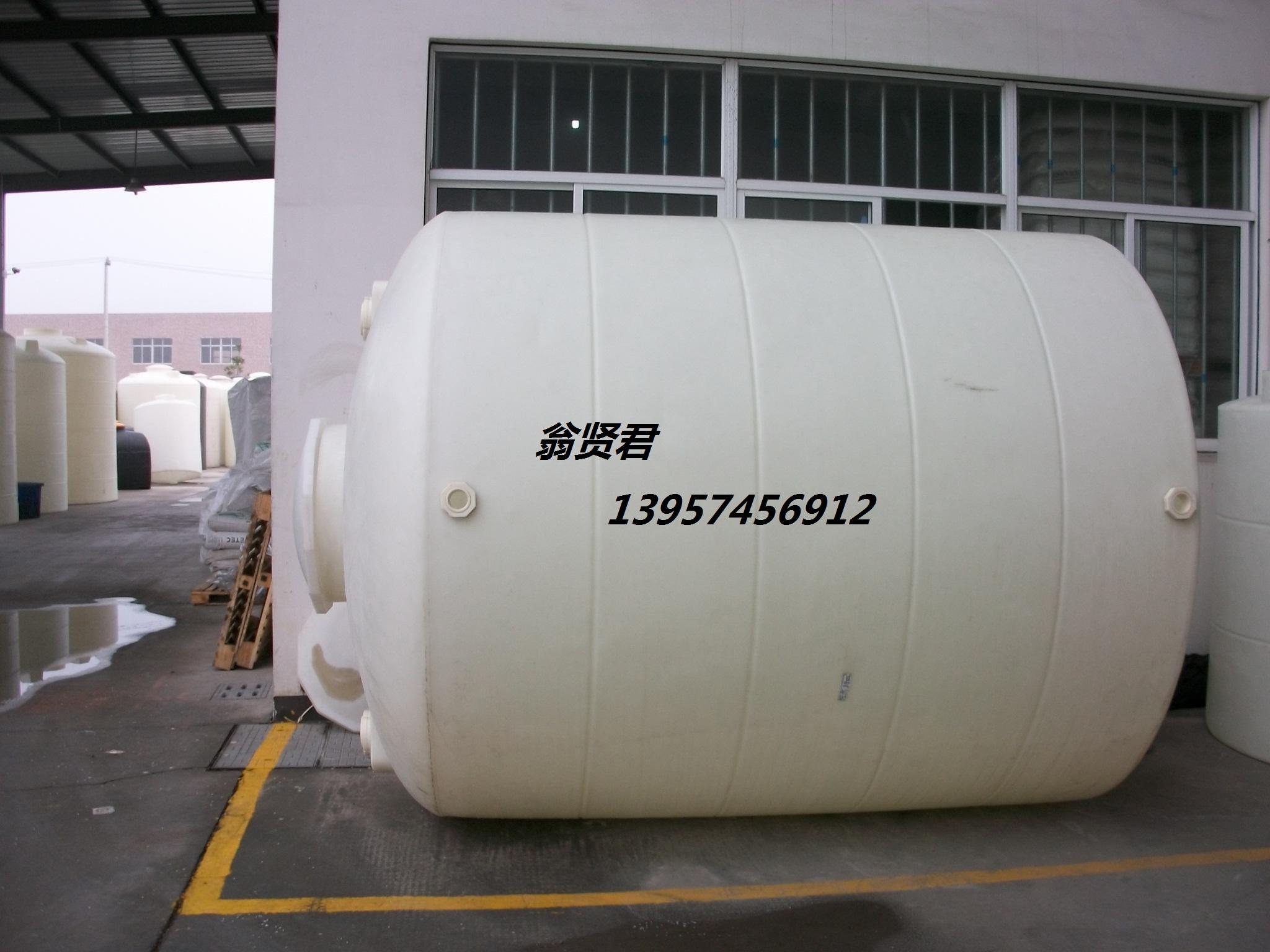 供应塑料水箱, 塑料 水桶高清图片