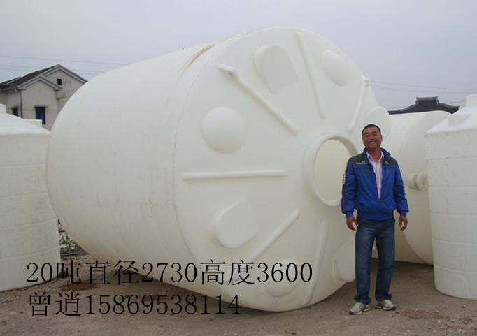 产品介绍: 本产品采用韩国进口优质食品级低密度聚乙烯(pe)塑胶原料,运用国外成熟的旋转成型工艺、整体滚塑一次成型,具有无焊无缝、无毒无味、耐酸碱、耐震耐撞击、耐高温(80)、耐冷冻(-40)、不渗漏、防紫外线不易老化、无需维修及清洗、安装、运输安全便捷的优势。 产品特性: 1、质地坚韧:采聚乙烯(PE)主要原料,质轻坚韧,搬运简便,耐震、耐冲击,防紫外线照射。 2、耐药性佳:对各类酸、碱具有极佳之抗腐蚀性。 3、耐热耐冻:耐热耐冻性佳,摄氏80~-40均可使用。 4、安全耐用:无毒无味;电绝缘性优良,