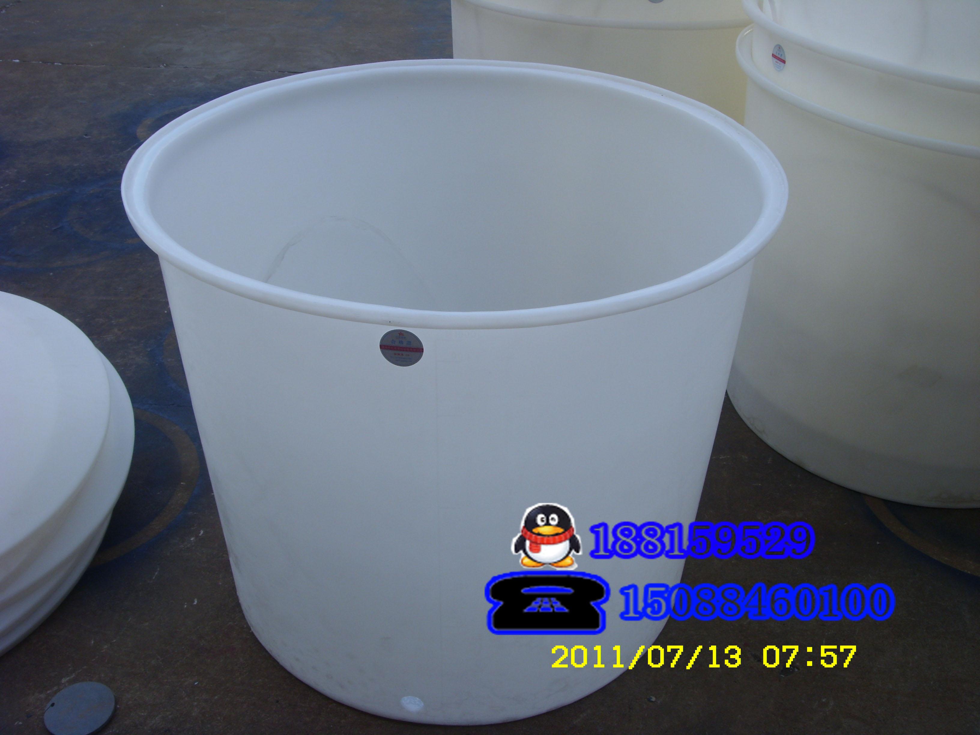 400升塑料水桶/400升塑料水桶/贵阳塑料桶