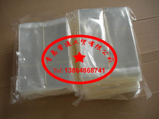 青岛塑料袋