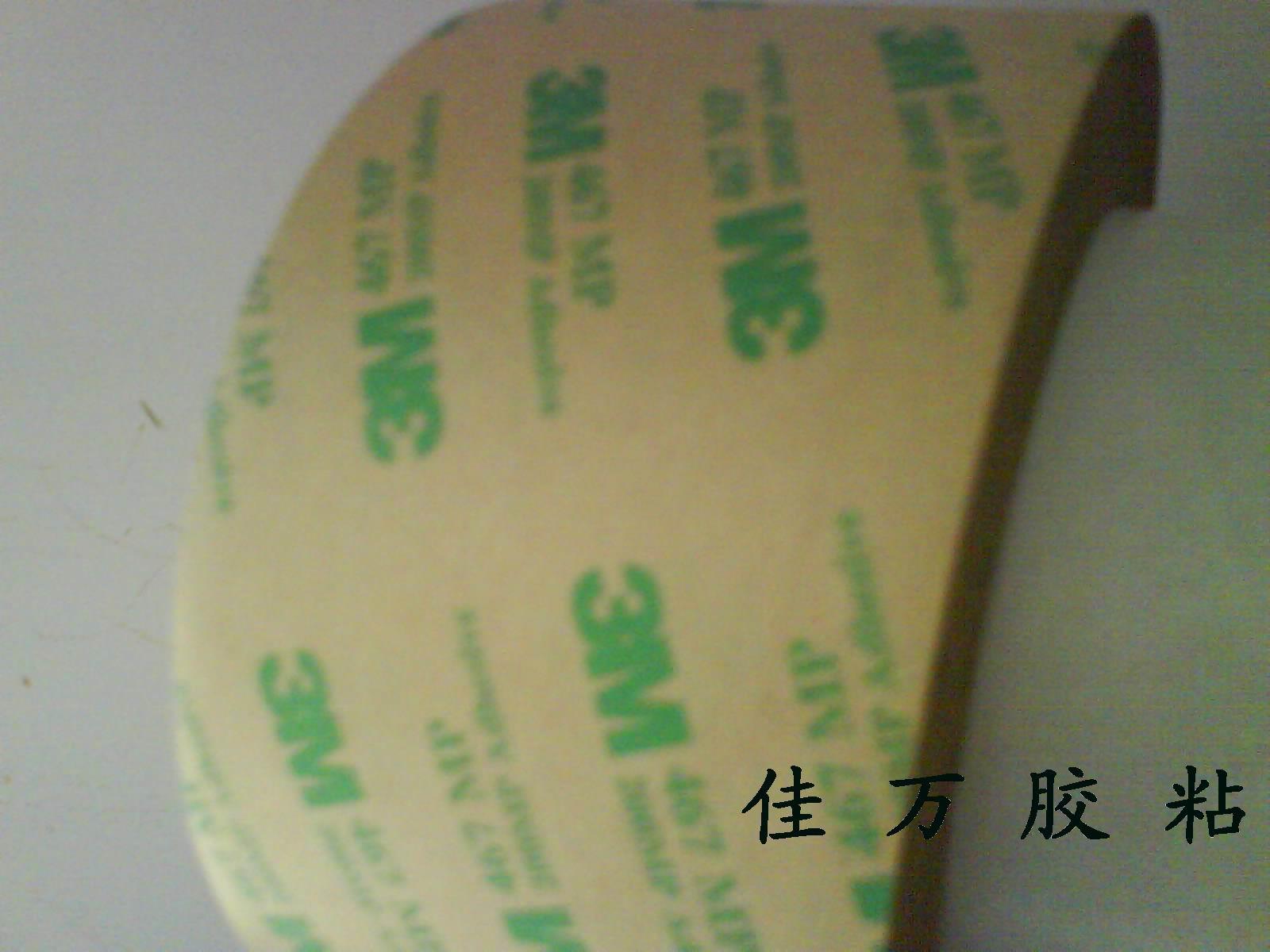013(mm) 颜色 透明 适用范围 薄膜开关,柔性线路板,广告标贴,标牌