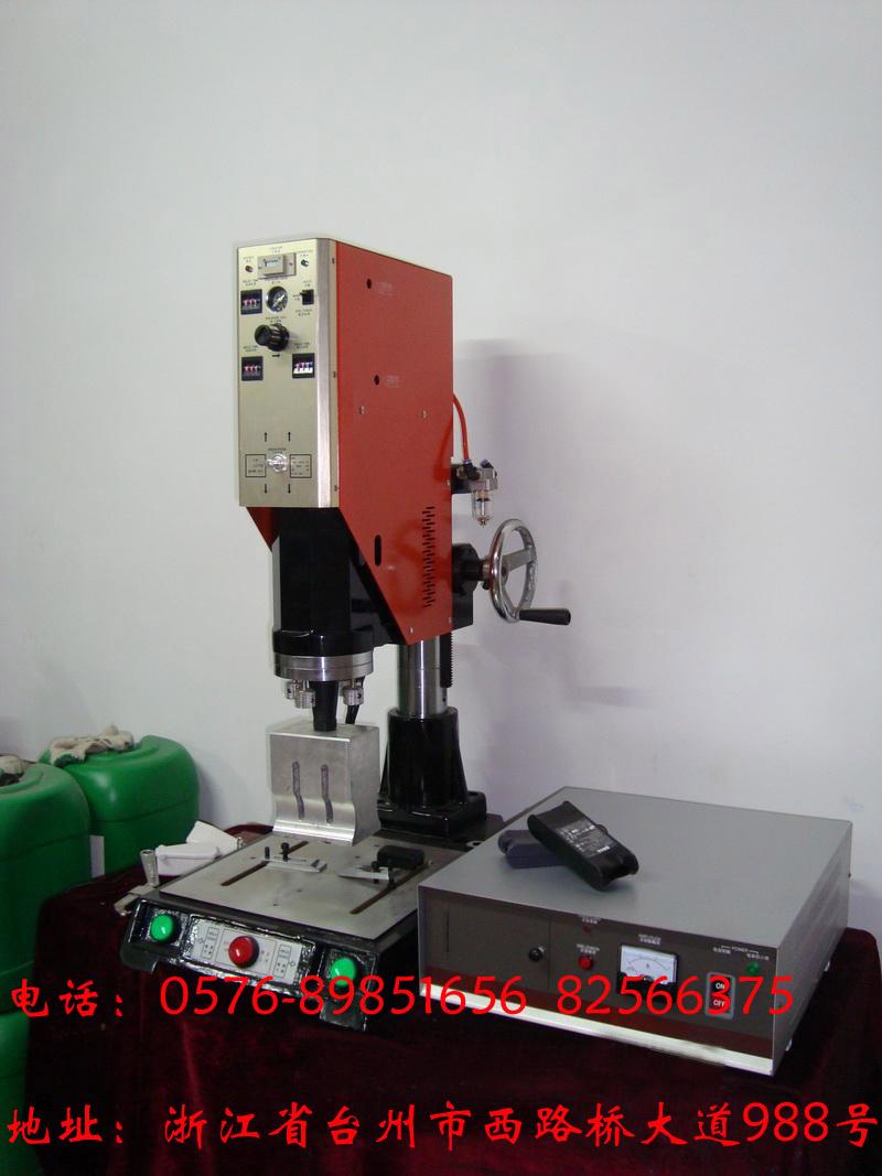 供应超声波塑料焊接机1