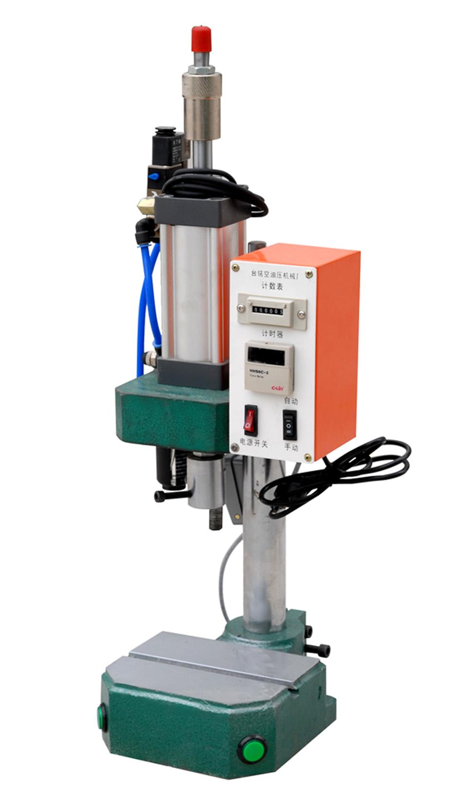 气动压床,气动压装机,小型冲压机 - [定型机,定型机] - 全球塑胶网