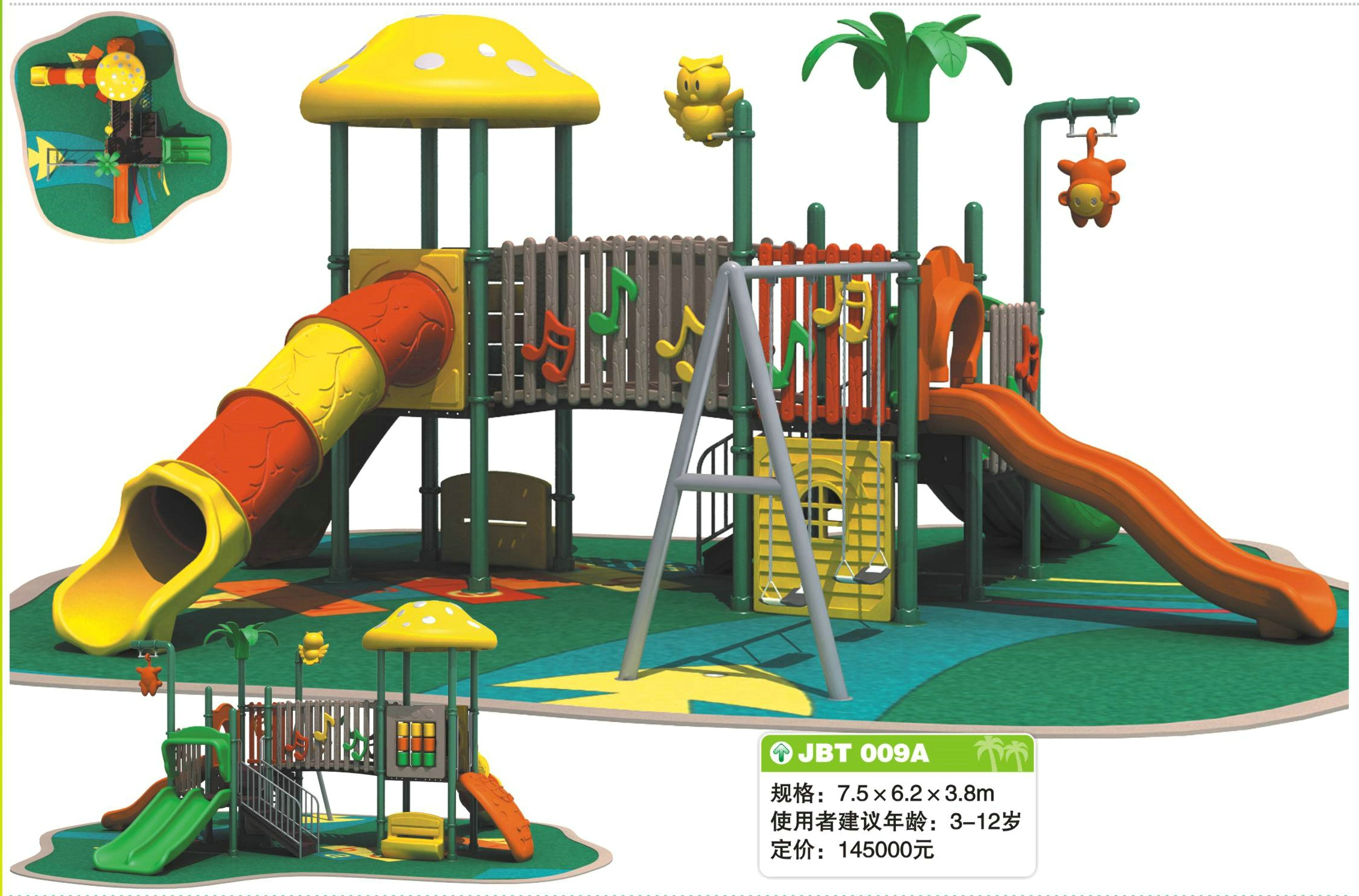 大型滑梯玩具,儿童滑梯厂家