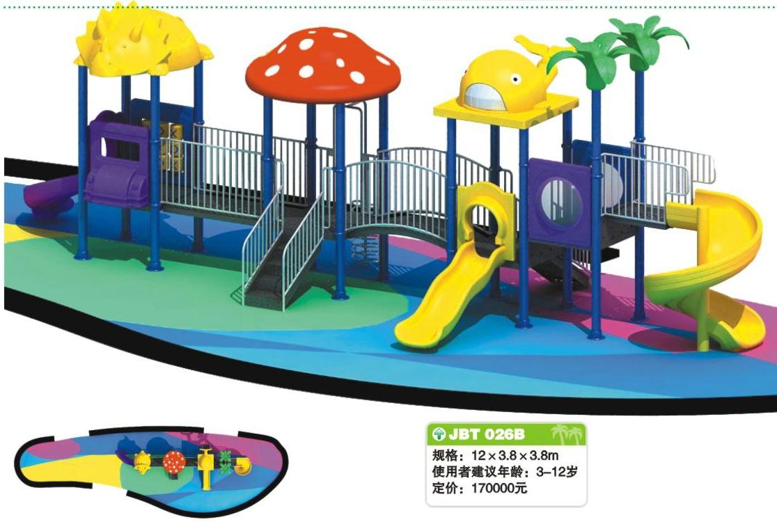北京乐翻天游乐设施有限公司 专业集研发、生产、销售学校、幼儿园、公园、社区等室内外大、中、小型游乐设备及体育场场地设施的现代化企业。 是一家专业从事玩具的开发、生产及销售的企业,针对于大型商场,超市,学校等公共场所的开发和销售,主要经营儿童大型游乐设施,幼儿园配套设备,儿童玩教具,木质益智玩具,大型游艺机,组合滑梯,摇摇乐,秋千,跷跷板,淘气堡,商业儿童区,充气堡,摇摆机,户外健身器材,EVA发泡地垫,生活用地垫,各种塑胶跑道,人造草坪,益智玩具,休闲椅,幼儿综训系列,幼儿软体用品,电动车,儿童床,儿童桌