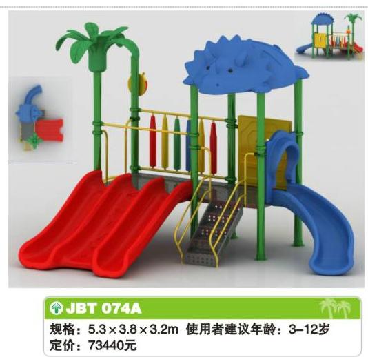 幼儿园配套设备,儿童玩教具,木质益智玩具,大型游艺机,组合滑梯,摇摇