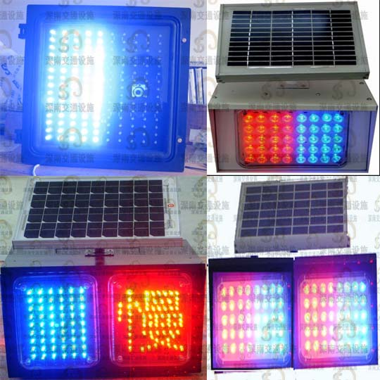太阳能双色爆闪灯 太阳能红蓝爆闪灯 道路爆闪灯 交通