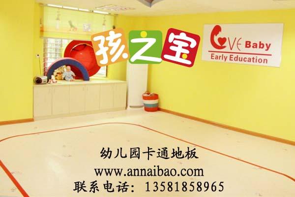 北京博睿之星幼儿园 芜湖小燕子幼儿园室外彩色拼图