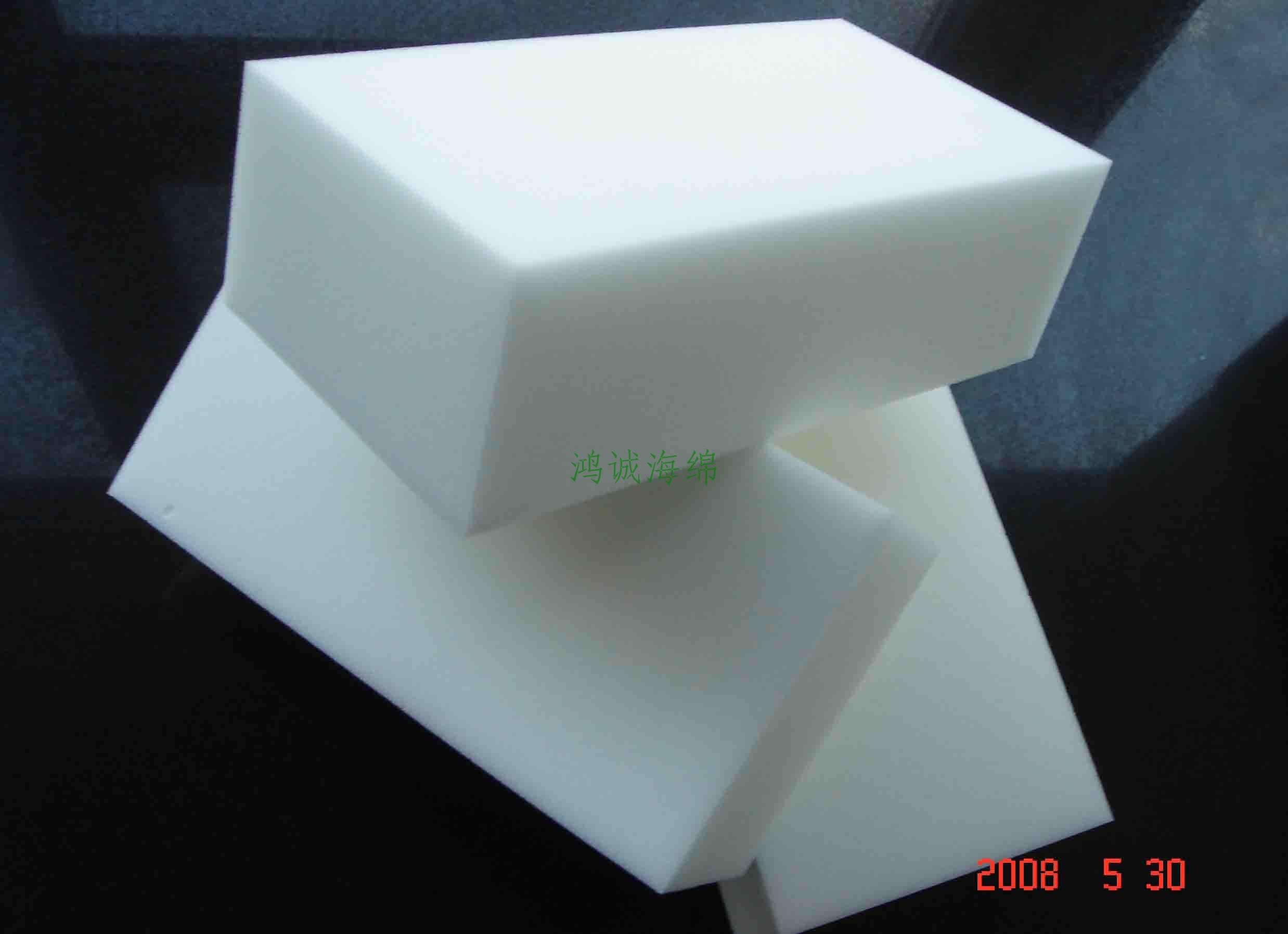 海绵纸动物剪贴画